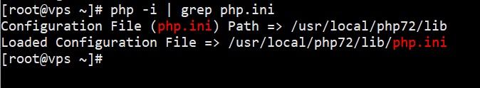 find-php-ini-in-vps.jpg