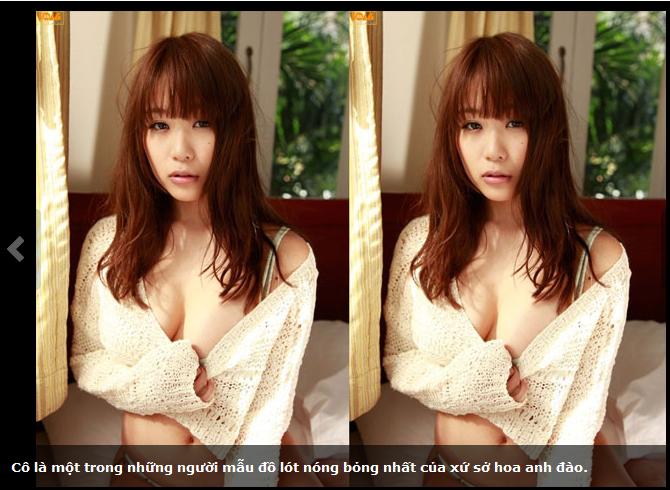hinh-hot-girl-Mai-Nishida-nong-bong-tren-duong-cuc-sexy-hinh4.png