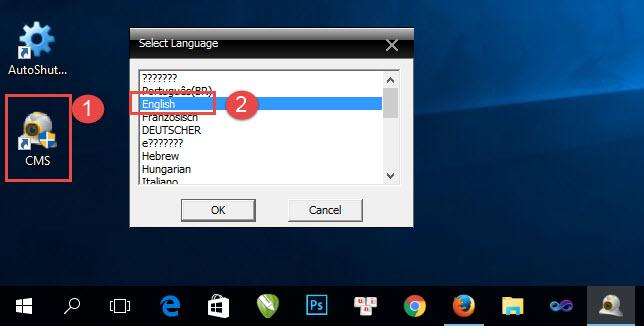 select-language-english-cms-camera.jpg