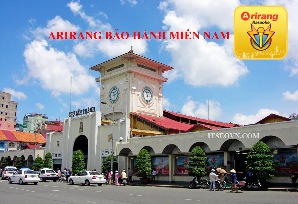 trung-tam-bao-hanh-arirang-mien-nam.png