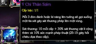 y-chi-than-sam-trong-lien-minh-huyen-thoai.jpg