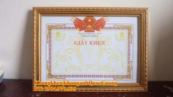 Nguyễn Quốc Cường